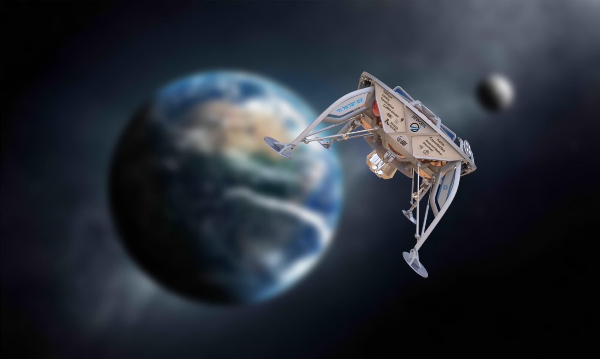 """""""Поймать Луну"""" – израильский космический аппарат готовится к посадке"""