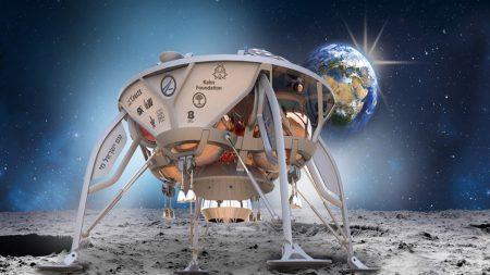 Израильский лунный зонд «Берешит» прислал фотографии обратной стороны Луны