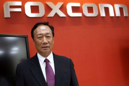 Основатель Foxconn примет участие в выборах президента Тайваня