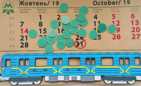 207 дней. «Киевский метрополитен» назвал точную дату окончательного отказа от жетонов