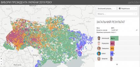 Выборы президента Украины 2019: Интерактивная онлайн-карта с результатами