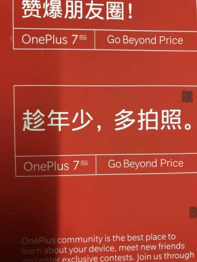 Названа дата выхода смартфона OnePlus 7. Следующий «убийца флагманов» выйдет на месяц раньше, чем обычно