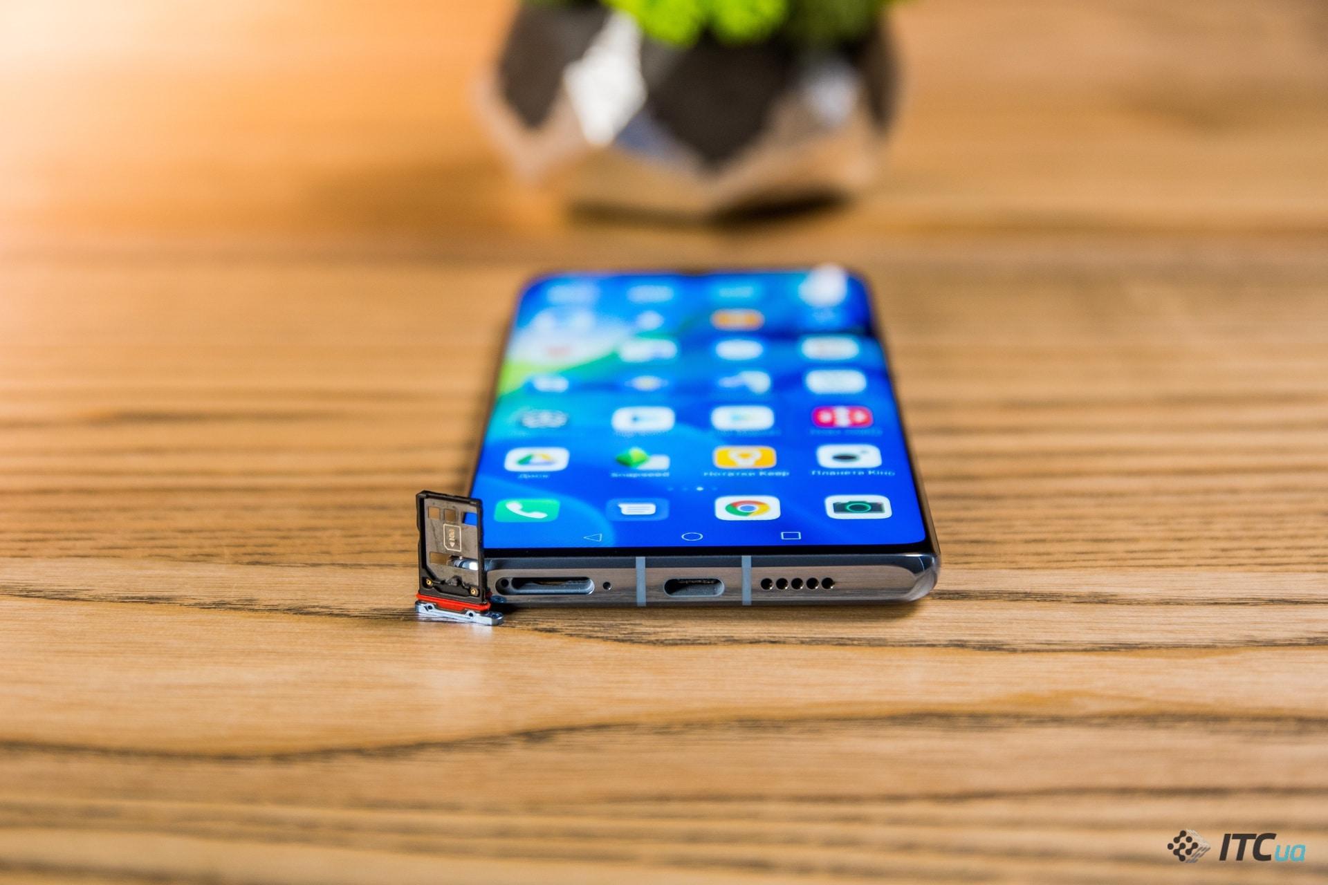 карты Huawei P30 Pro