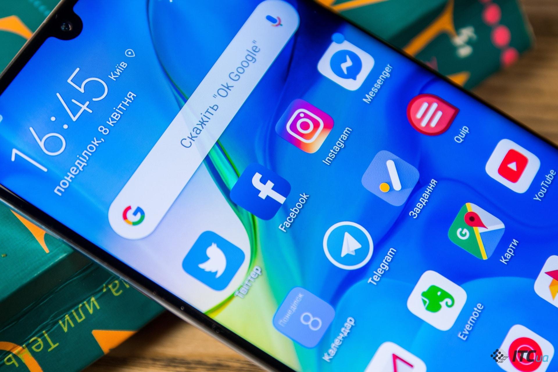 экран Huawei P30 Pro