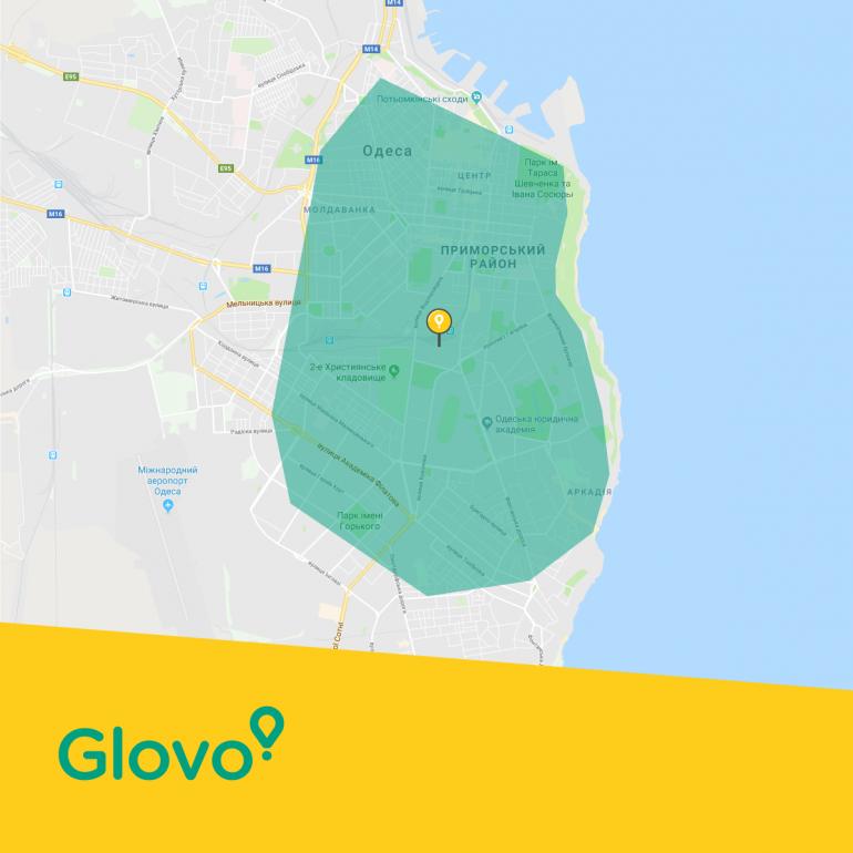 Сервис курьерской доставки Glovo запустился в Одессе, став четвертым украинским городом присутствия после Киева, Харькова и Днепра