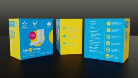 Услуга охраны недвижимости SafeHome от «Киевстар» стала доступной в четырёх новых городах