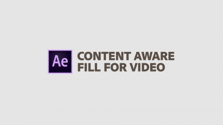 В Adobe After Effects добавлена функция для удаления нежелательных объектов из видео