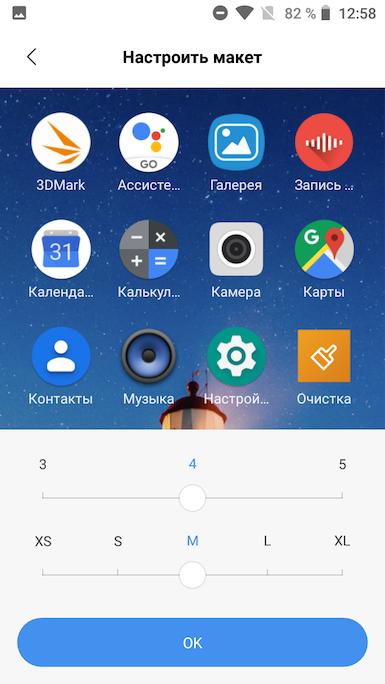 Redmi Go - недорогой смартфон от Xiaomi