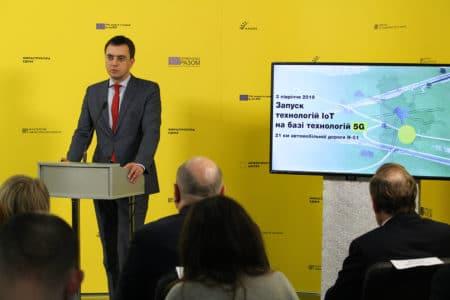 Vodafone и Nokia создадут в Украине «умную дорогу» на основе 5G и технологий «Интернета вещей»