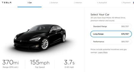 Электромобили Tesla Model S и Model X получили новые электромоторы и увеличенный запас хода при прежней емкости батареи
