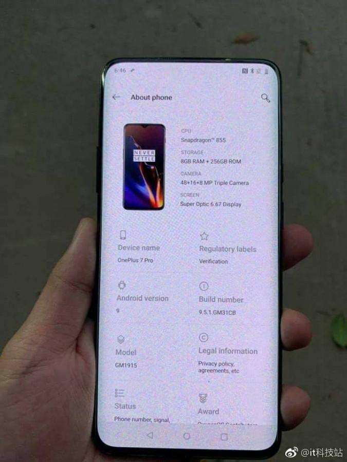 Живые фото флагманского смартфона OnePlus 7 Pro подтверждают финальный дизайн и характеристики, он точно не получит градиентных цветов