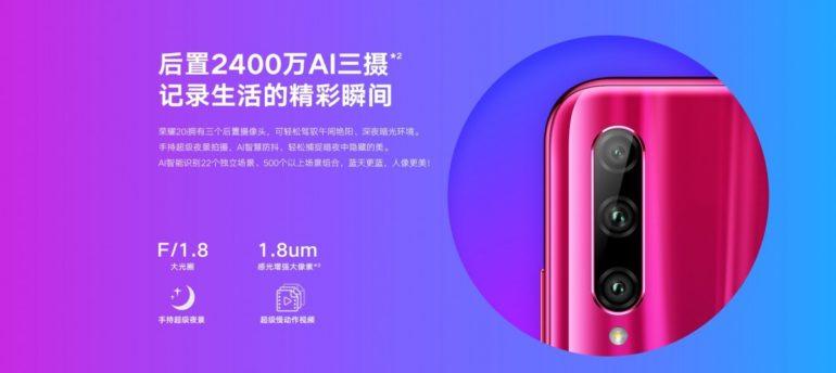 Смартфон Honor 20i с 32 Мп селфи-камерой и SoC Kirin 710 поступил в продажу по цене от $240