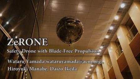 ZeRone — дрон, который конструктивно не может причинить вред пользователю