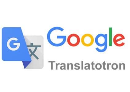 Система Google Translatotron позволяет переводить речь голосом говорящего