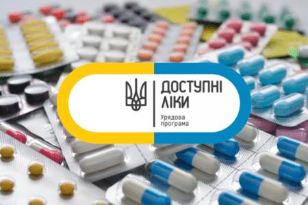 Электронные рецепты в Украине: менее чем за месяц было выписано более 1 млн е-рецептов и выдано более 1 млн лекарств