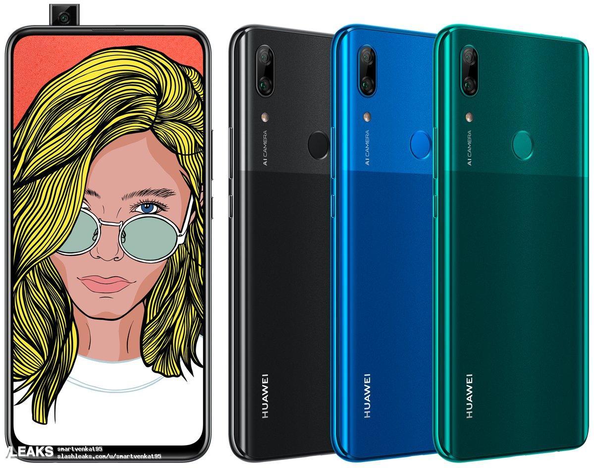 Утечка на сайте Amazon раскрыла все характеристики и цену смартфона Huawei P Smart Z с выдвижной селфи-камерой