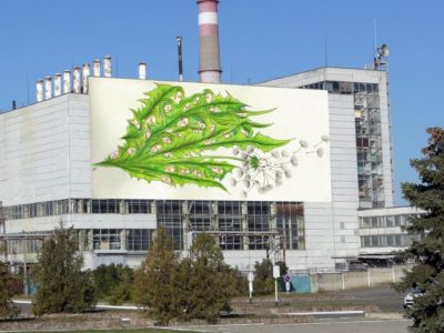 В Facebook голосуют за лучший эскиз мурала, который вскоре украсит одну из стен ЧАЭС