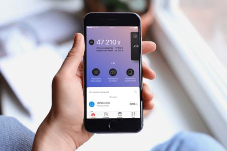 monobank приблизился к отметке в 1 млн пользователей и запустил информативный дашборд с обновляемой в реальном времени статистикой