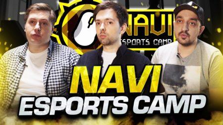 Na'Vi запускает курс подготовки NAVI Esports Camp, который позволит талантливым молодым игрокам в CS:GO попасть в юношеский состав NAVI.Junior