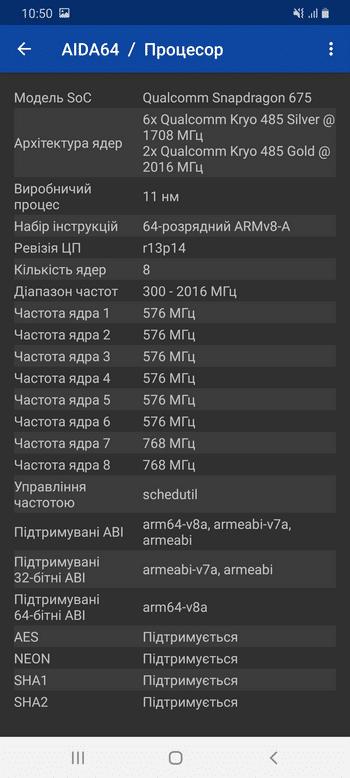 Galaxy A70 — обзор смартфона от Samsung