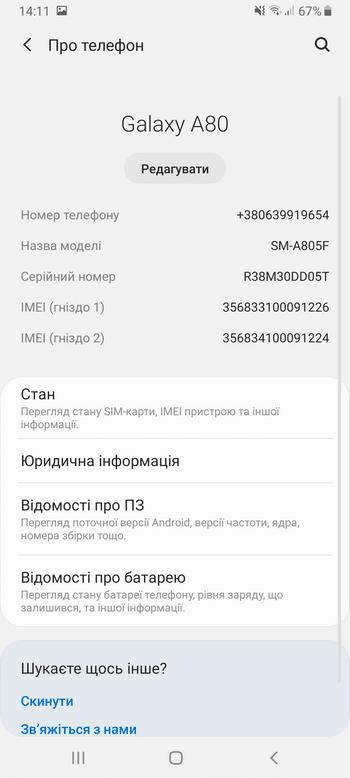 Galaxy A80 — обзор смартфона от Samsung