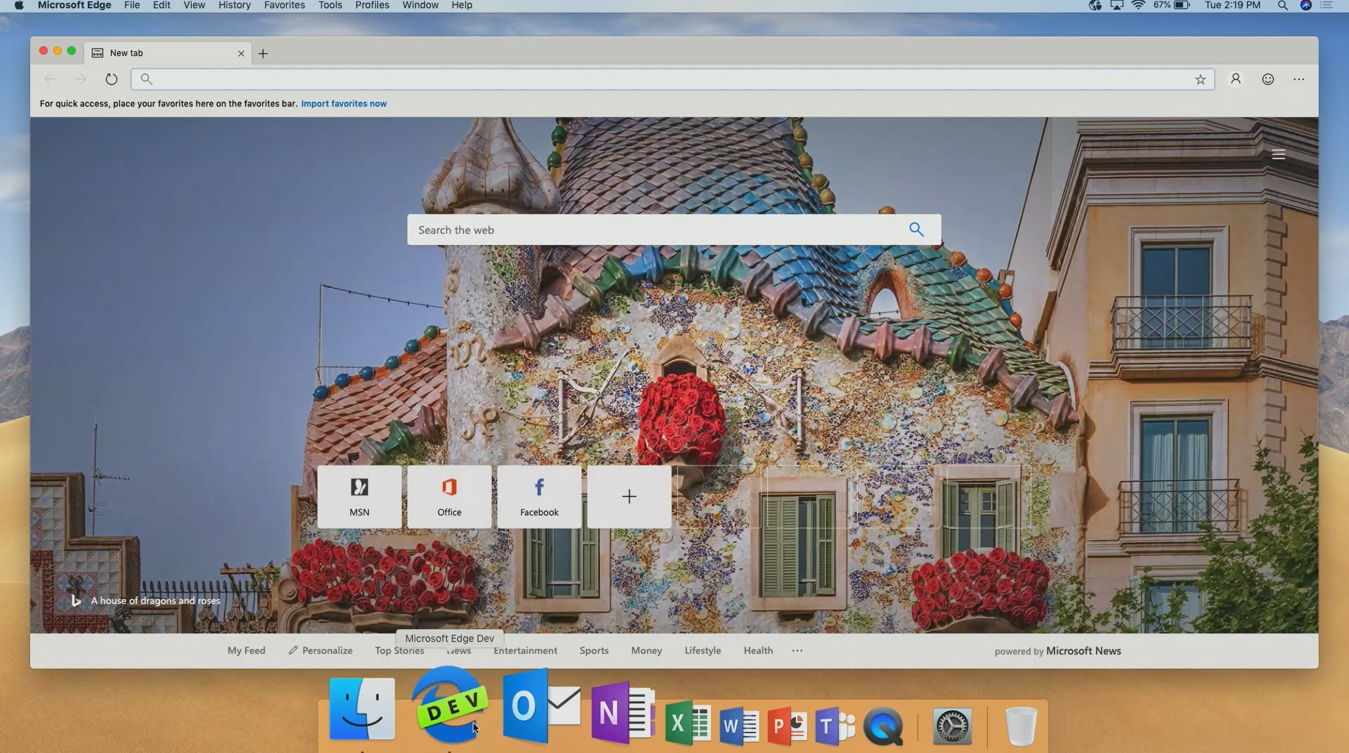 Microsoft встроила интернет Explorer в собственный браузер Edge