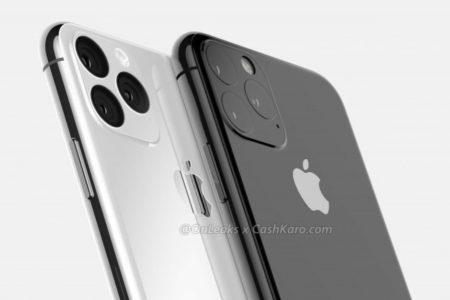 Новая утечка раскрывает подробности грядущих iPhone 11 и iOS 13