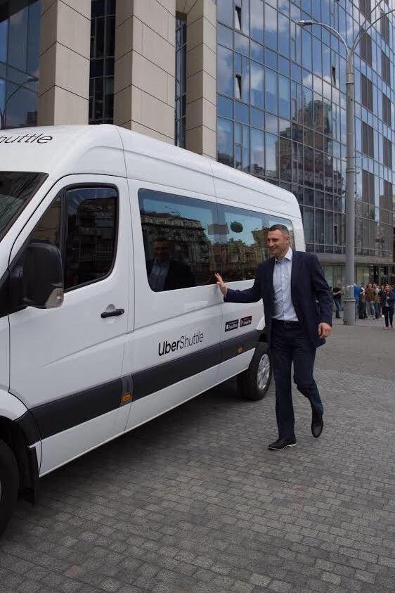 """""""Убер-Маршрутка"""": В Киеве запустили сервис совместных поездок Uber Shuttle, поездки стоят от 15 грн до 30 грн"""