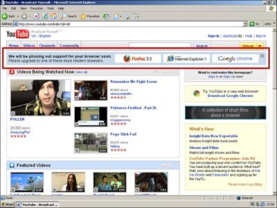 В YouTube был заговор по устранению Internet Explorer 6, но администрация сервиса о нём не знала