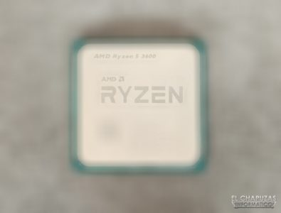Первые полноценные тесты базового «шестиядерника» AMD Ryzen 5 3600 (Zen 2) на старом чипсете X470 и новом X570 — они радуют