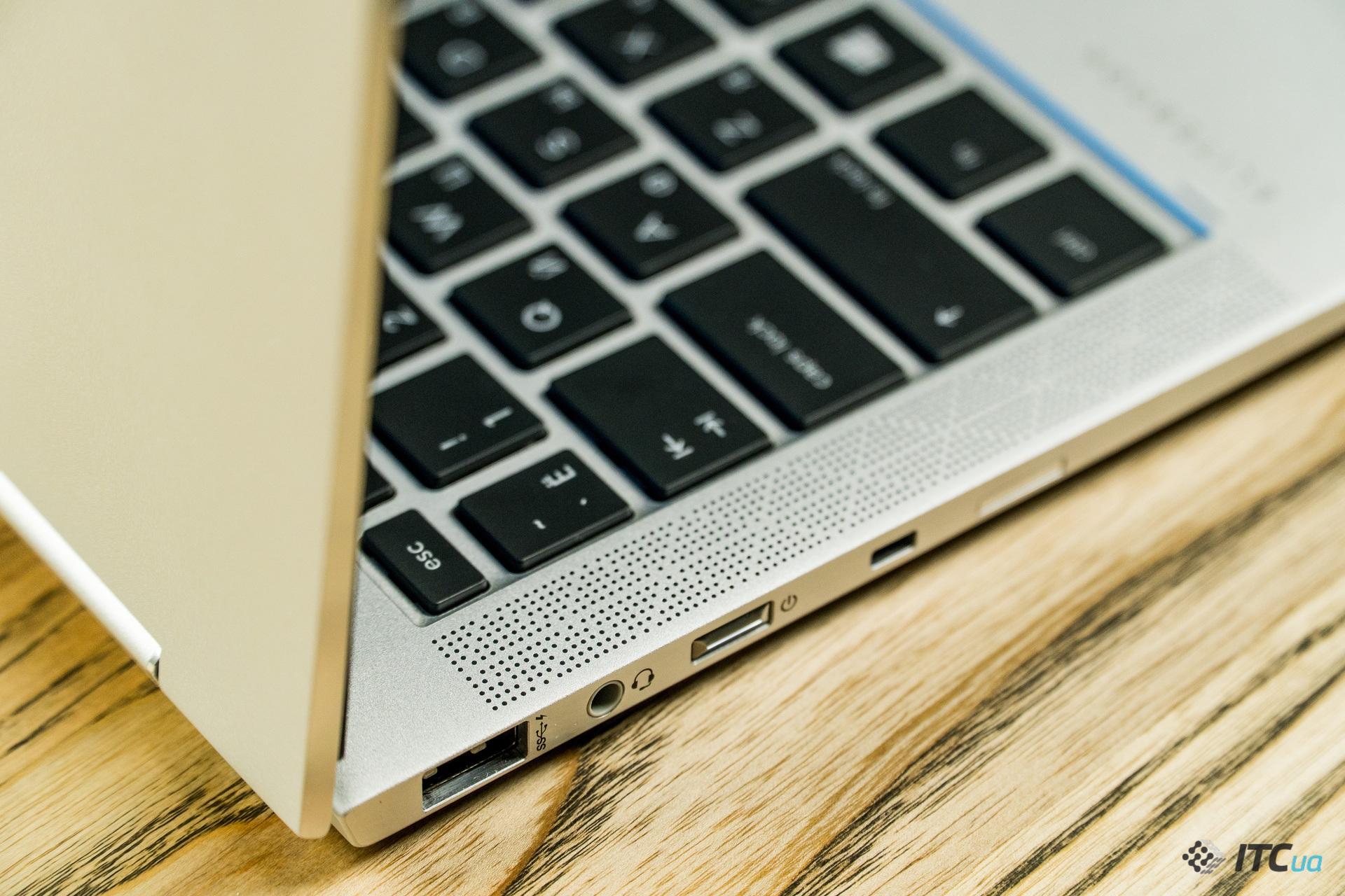 EliteBook x360 1040 G5 динамики