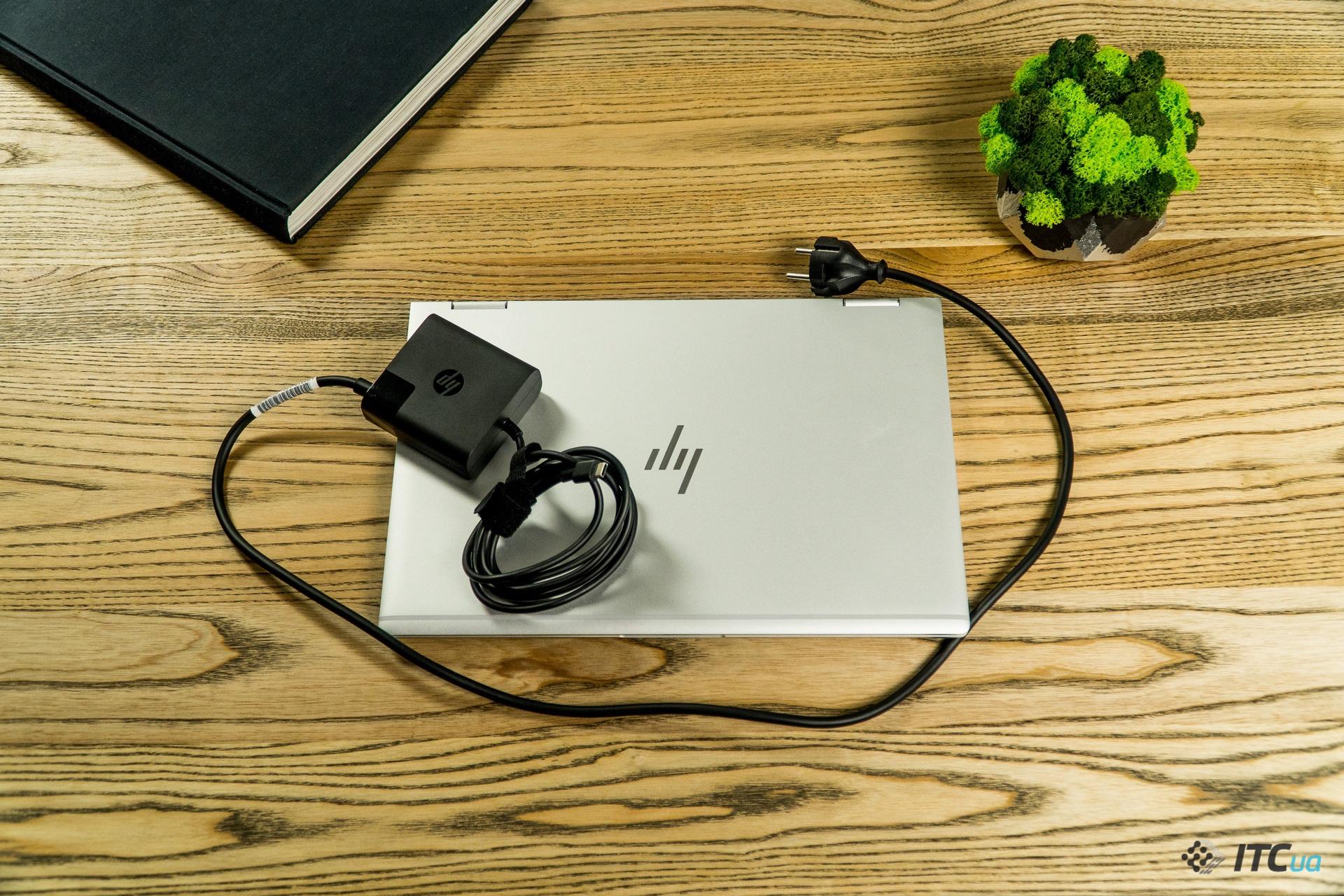 EliteBook x360 1040 G5 автономность