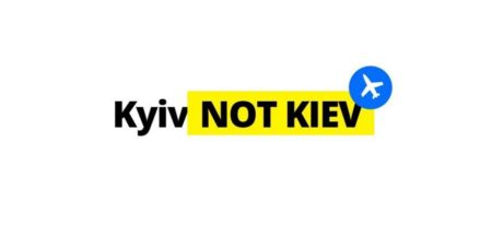«Kyiv», а не «Kiev». США изменили официальное написание Киева в международной базе - ITC.ua