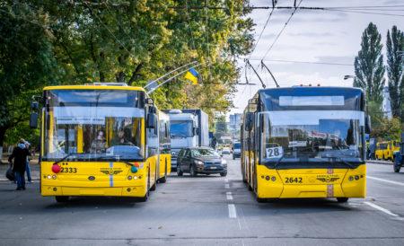 КГГА: С начала года электронным билетом оплачено более 28 млн поездок в общественном транспорте