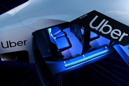 Uber показала новые версии дизайна скайпортов, салон воздушного такси и объявила, что Мельбурн станет третьим городом тестирования сервиса Uber Air