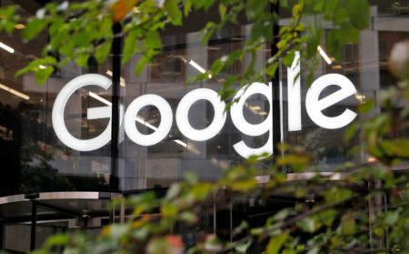 Пользователи Google теперь могут ограничивать время хранения данных об активности (история местоположений, приложений и веб-поиска) на серверах компании