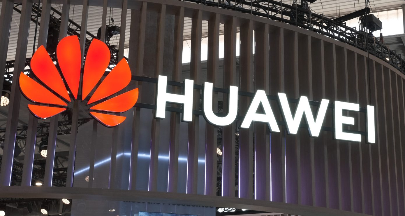 В США хотят принять закон, который запретит Huawei требовать возмещение убытков в американских судах