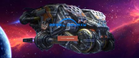 В Epic Games Store бесплатно раздают космическую action/RPG Rebel Galaxy
