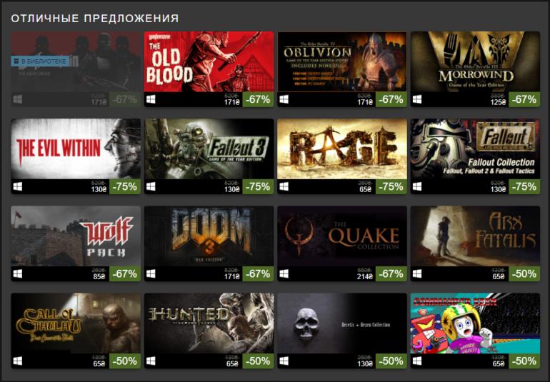В Steam стартовала распродажа игр Bethesda со скидками до 80%
