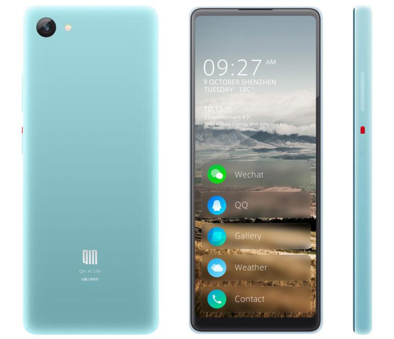 Xiaomi Qin 2 – доступный смартфон для учеников с невероятно вытянутым дисплеем (соотношение 22,5:9)