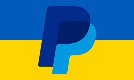 Глава НБУ обвинил польский офис PayPal в намеренном затягивании запуска платежной системы в Украине