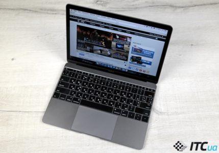 Apple прекратила продажи своего самого компактного ноутбука MacBook