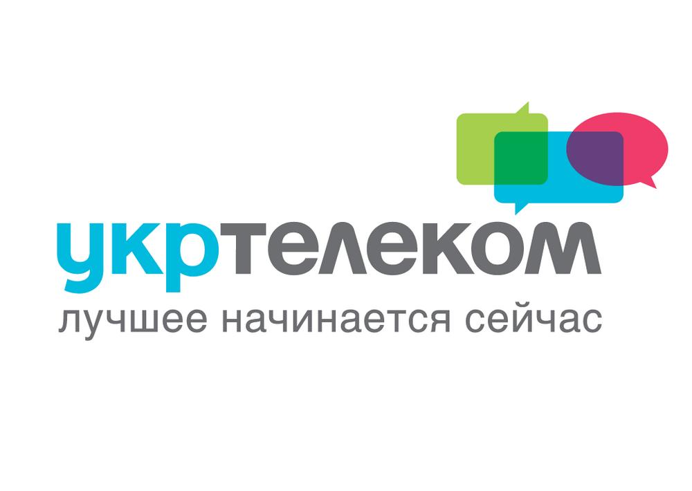 Укртелеком проиграл Ощадбанку 1,5 млрд грн