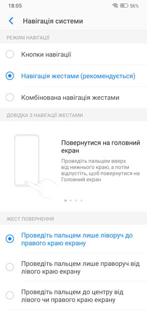 Обзор смартфона TP-Link Neffos X20 Pro
