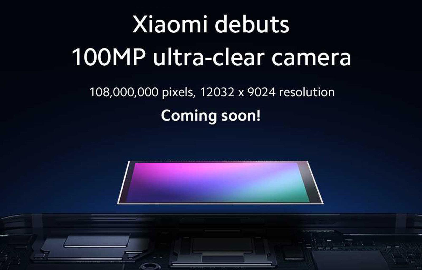Xiaomi раскрыла детали о64-мегапиксельной камере вRedmi Note 8