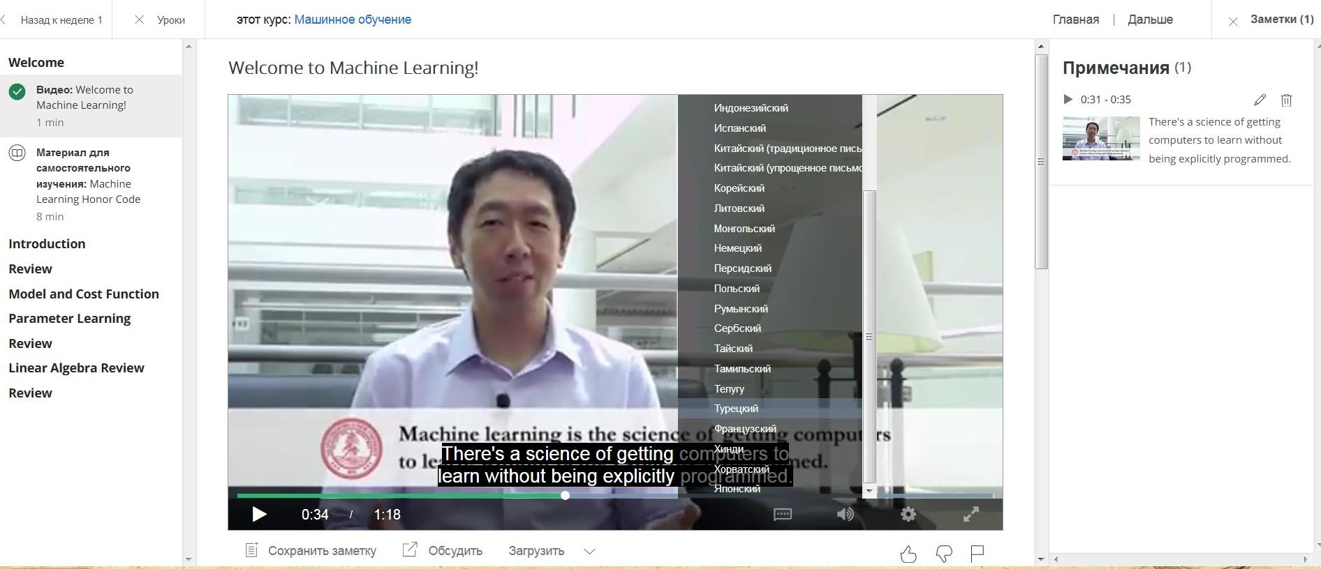 Цифровое образование: куда пойти учиться в интернете?