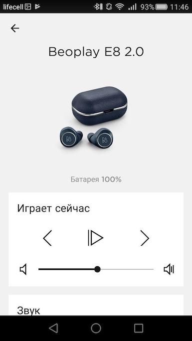 Обзор TWS наушников Bang & Olufsen BeoPlay E8 2.0 Indigo Blue