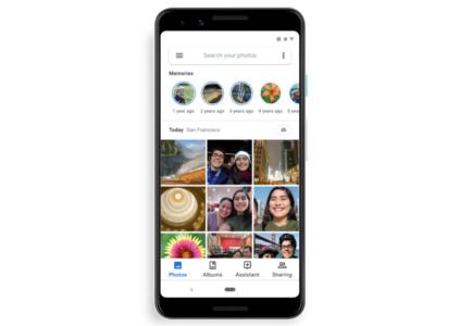 В Google Photos появилась лента архивных снимков Memories и возможность заказать печатать фотографии, в планах – функции мессенджера