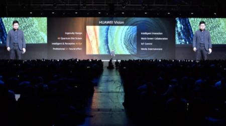 Анонсированы 4K-телевизоры Huawei Vision с Harmony OS и поддержкой функций ИИ
