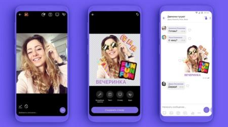 В мессенджере Viber появился встроенный редактор стикеров, которые позволяет самостоятельно создавать личные и общие стикерпаки